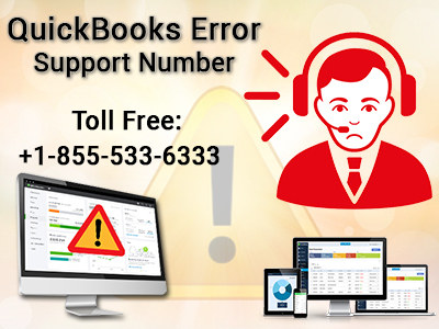 QuickBooks POS Error 193, Quickbooks Error